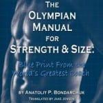The Olympian Manual by Anatoly Bondarchuk